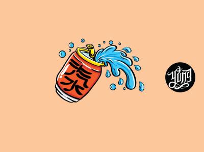 Softdrink illustration cute softdrink