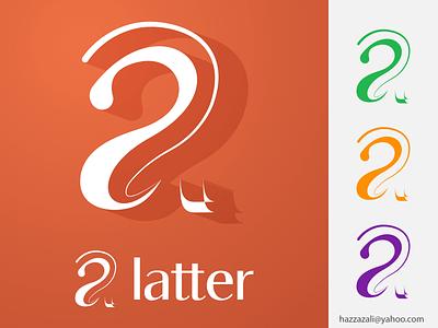 a latter logo concept a abstract logo logos a latter logo logodesign bone builder system company logo tech logo brand identity abstract logotype illustrator logo graphic design branding