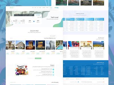 Parvazyab طراحی رابط کاربری پروازیاب parvazyab web design theme landing page interface ux ui site design