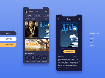 Mobile app for buying cinema tickets (concept) app design dark simple design app mobile design ux ui mobile app