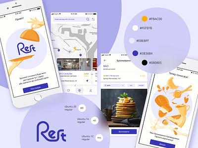 Mobile app for booking tables in restaurants (concept) mobile app ux ui mobile design app design simple light app design