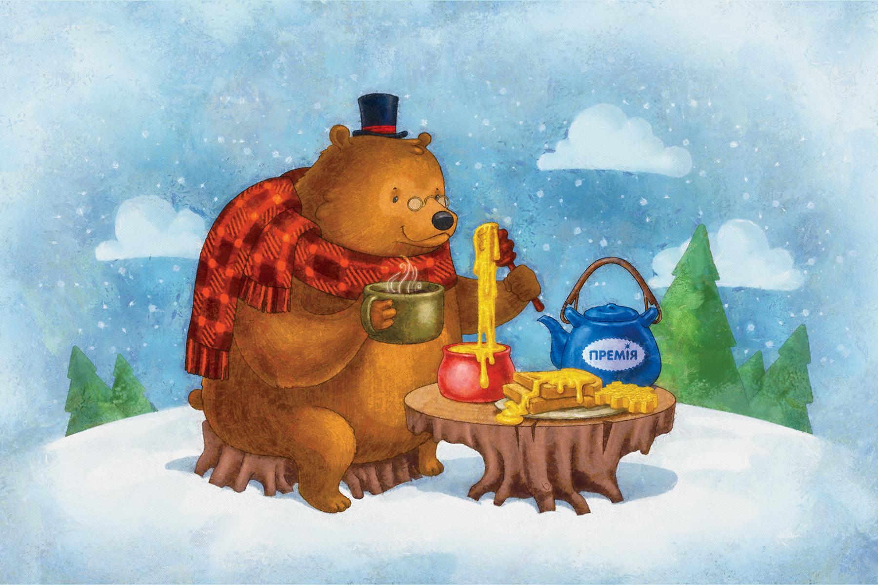 Fozzy bear ny big