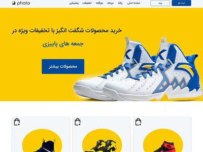 sneakers shopping web ux ui design adobe xd figma