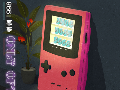 No other options neon vending machine vintage nintendo gameboy arizonatea illustration citypop lofi aesthetic vaporwave