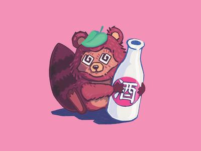 Tanuki Drinking Sake illustration cute procreate sake kawaii tanuki