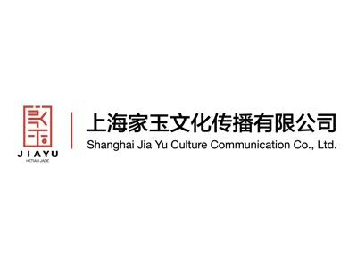 Logo Design jade logo