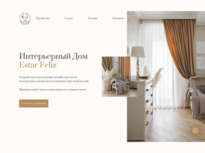 Estar Feliz design website web design webdesign uxdesign uiux uidesign ui tilda branding