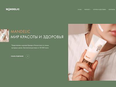 MANDELIC SHOP online store branding website web design webdesign ui uxdesign uiux uidesign tilda