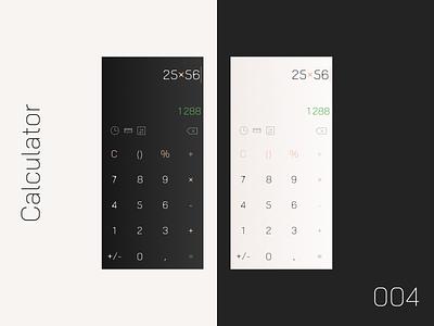 Calculator - Daily UI 004 ui daily ui challenge daily ui calculator design 004 calculator app calculator