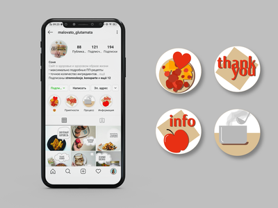 Instagram highlights cover for the food blog food blog story stories insta story instagram icons instagram icon instagram highlights instagram story instagram stories instagram instadesign icon set icons icon design icon highlights highlight vector design