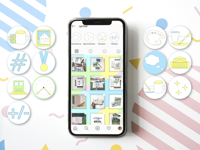 Instagram highlights covers style feed covers insta story icon png icon pack stories story instagram story instagram stories instagram instadesign icon set icons icon design icon highlights highlight vector design