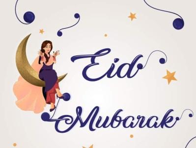 Eid Mubarak - Festival Banner eid mubarak eid