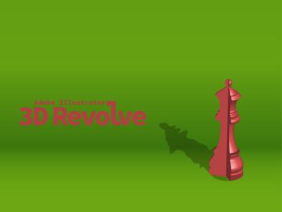 Chess 3D web website logo graphic design illustrator vector illustration design revolve