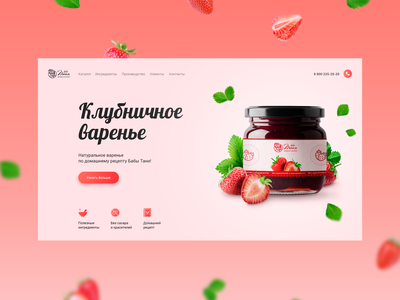 Concept for jam site webdesign web ui ux design