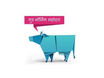 Origami illustration ronen cohen branding ux icon ui design vector india cow animals origami illustration