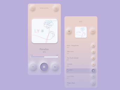 Music App music player cute minimal ui app design pastel colors pastel color pastels skeumorphic music music app