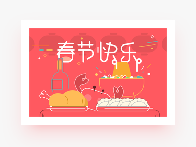 Illustration practice for the Chinese new year.