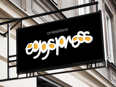 Omeletterie logo - Eggspress eggspress zagreb eggspress omeletterija restaurant logo food logo food breakfast eggs branding logo restaurant omeletterie