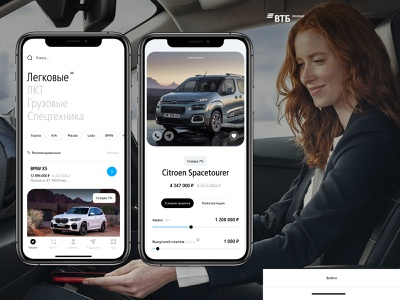 VTB Leasing leasing car automobile automotive app