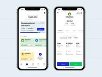 Broker Light App