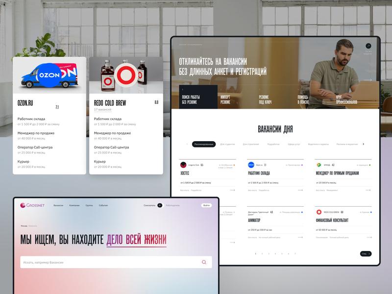 Grossnet work grossnet net gross hh desktop website