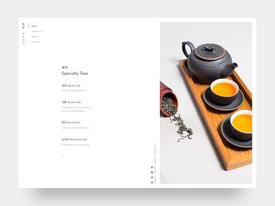 お茶   OCHA Tea Shop minimal editorial food typography menu restaurant cafe tea japanese
