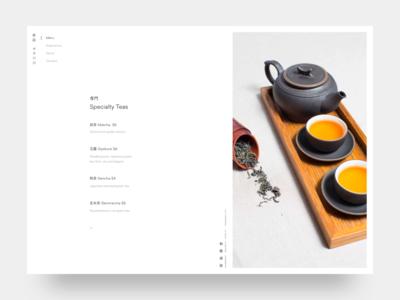 お茶 | OCHA Tea Shop minimal editorial food typography menu restaurant cafe tea japanese