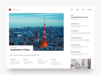 茶室 Chashitsu tower tokyo guide japan tourism news typography editorial