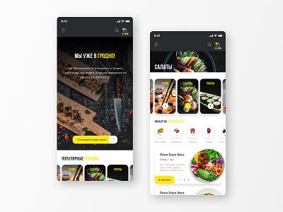 Sushiprime mobile redesign graphic design minimal flat app icon typography ux ui logo design