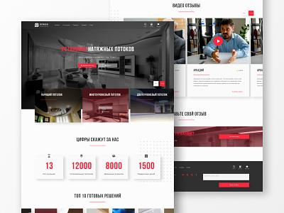 Intezoby web website ux ui typography minimal logo icon graphic design design