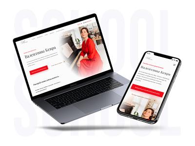 Online piano school flat art clean website minimal web logo icon ux typography design branding graphic design ui