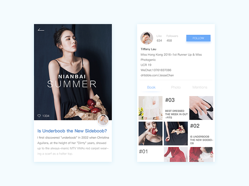 Daily Ui #06  Profile Page daily ui profile page app fashion