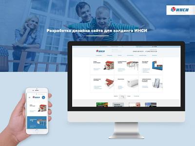 Insi website UI design corporative catalog design desktop web mobile design mobile adaptive design adaptive uidesign ui website design