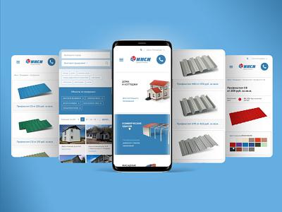 Insi website (mobile adaptive version) web design mobile ui uidesign ui adaptive mobile design web desktop catalog design design corporative