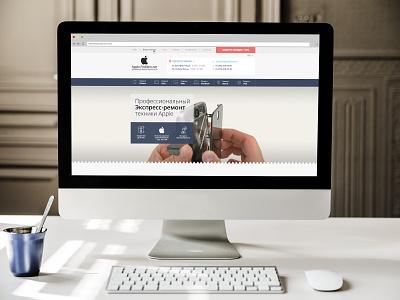 Apple Problem.net Landig Header And  Carousel Redisign Mock Up desktop web design website web mobile ui apple redesign landing design