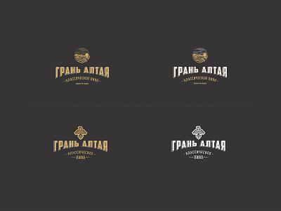 Beer Trademark Branding logo branding graphic design