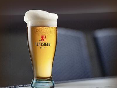 Logo design for new beer brand illustration corporative illustrator vector logo branding design