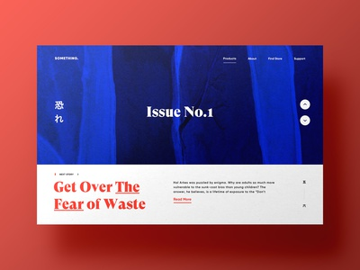 Get over the fear of waste sneaker ux ui website illustration landing page design red clean japan promo web