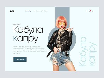 shopify website landing page website woocommerce ecommerce store ui shopify store shopify