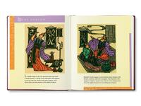 'The Dragon Lover' book spread