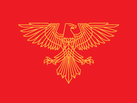 bird of fire
