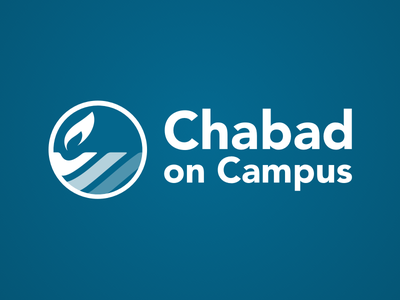 Chabad On Campus - Logo logo chabad chabad on campus menorah community jewish blue campus branding identity coci