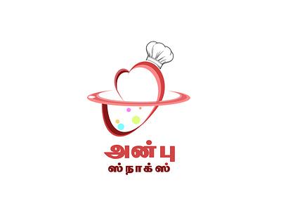 Logo _snacks shop typography illustrator graphic design art logo ui vector illustration flat design