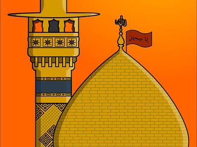 Karbala flat illustration design