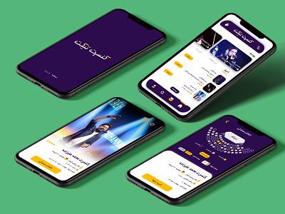 Concert ticket app ui design