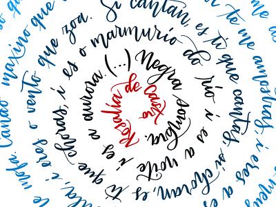 Rosalia de Castro - Spiral quote galicia letter challenge art brush calligraphy brushpen lettering