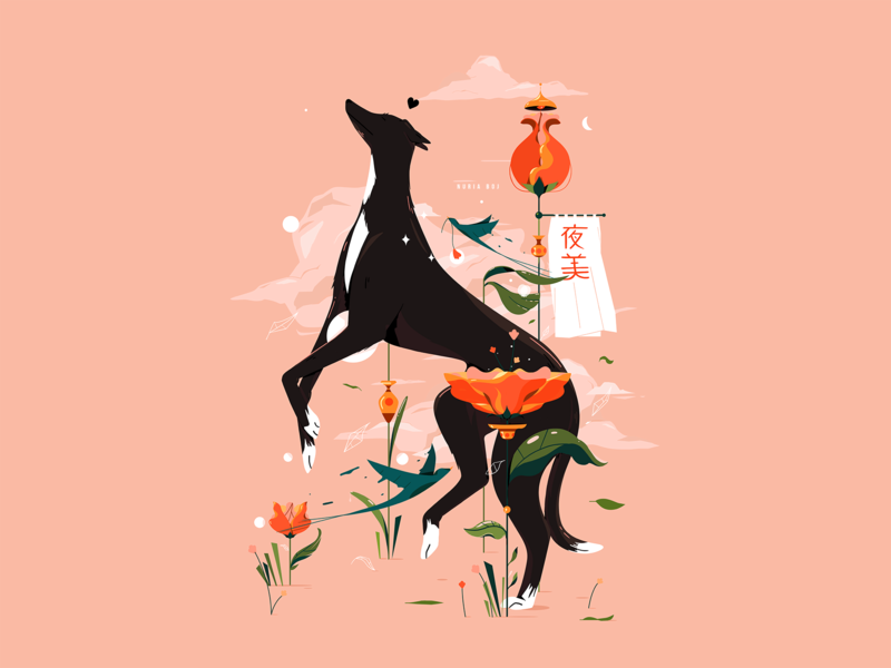 夜美。Yami flowers plants birds greyhound dog nature animal photoshop animation design illustration character