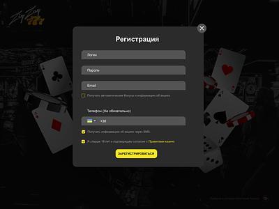 Registration for casino gambling design login design form design sign up casino online web branding ui design casino betting ui design registration form