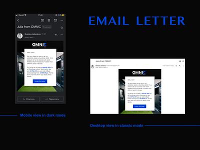 Marketing email design app design web marketing design ui design email design email marketing design marketing