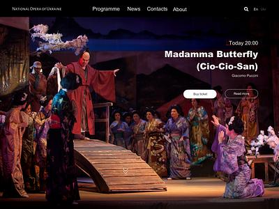 Theatre Website first screen cultural web ui ui design design theatre